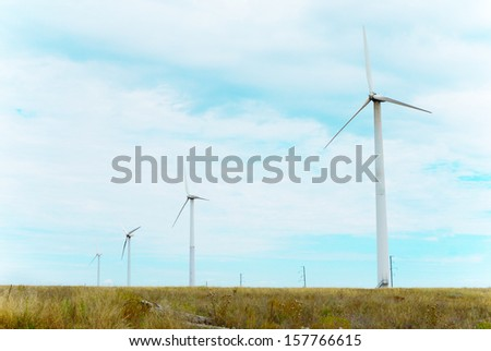Windmills for electric power production in the Crimea