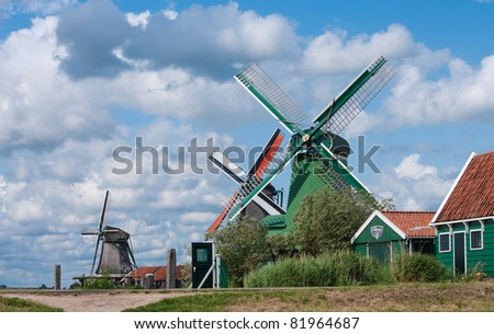 windmills from the Zaanse schans, north of amsterdam