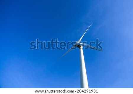 Windmills in wind-farm