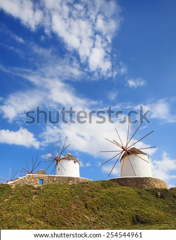 Windmills of Mykonos, famous landmark. Greece. - stock photo