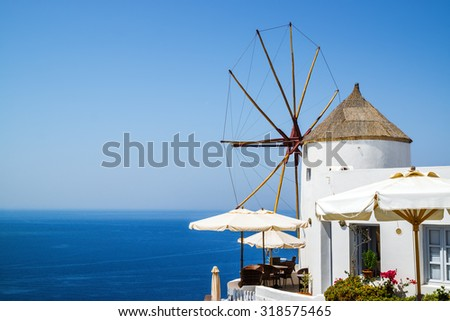 Windmills of Oia village, Santorini island, Greece