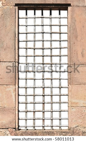 Window and massive bars isolated (inside) on white. - stock photo