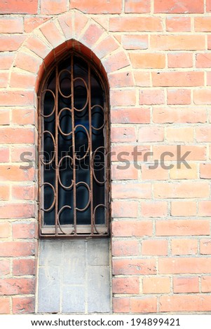 window grunge stone wall background outdoor - stock photo