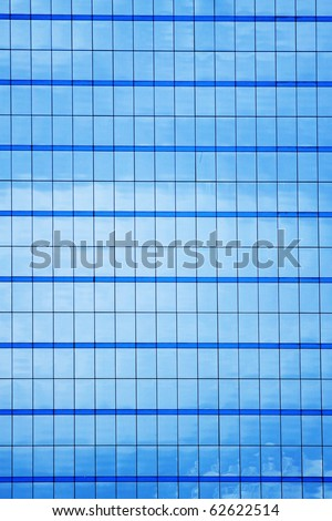 Window of a big building - stock photo