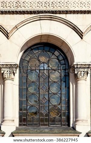 Window of St. Alexander Nevsky Cathedral, Sofia, Bulgaria - stock photo