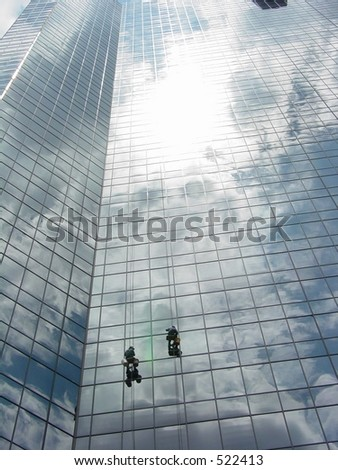 Window washers on a skyscraper (low)