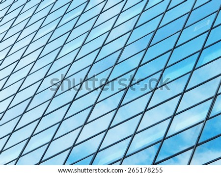 windows of a modern building - stock photo