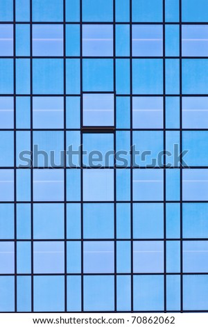 windows of office buildings, cool business background - stock photo