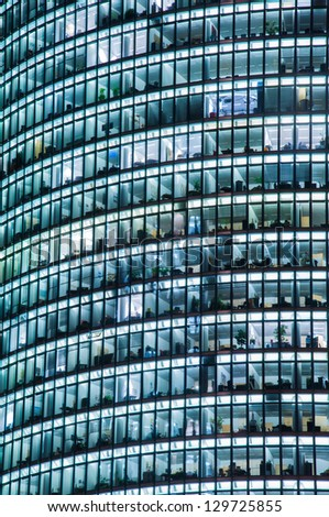 windows of office buildings in the background - stock photo