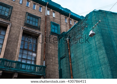 Window Tilted In Vertically Stock Photos Royalty Free Images