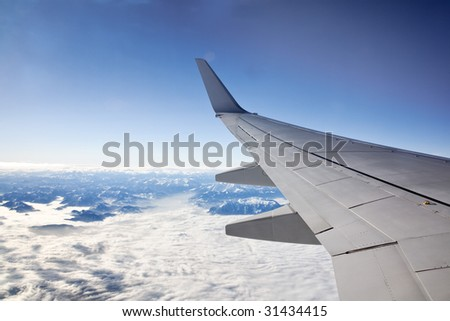 Wing from a passenger aircraft at the start
