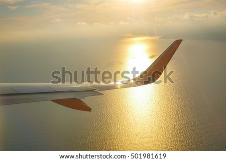 Wing of the plane on blue sky background, Spain
