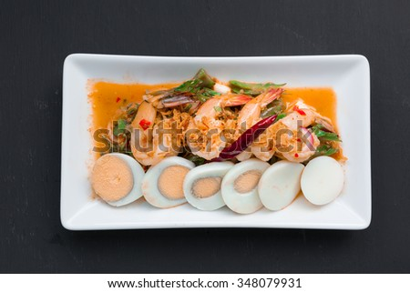 winged bean salad with shrimp  - stock photo