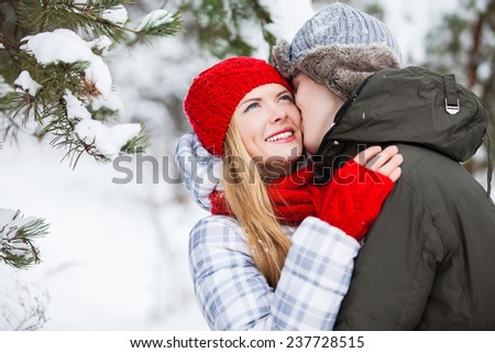 Winter beautiful couple. Family Outdoors