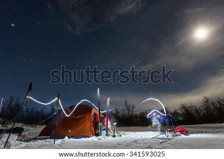Winter Camp - stock photo
