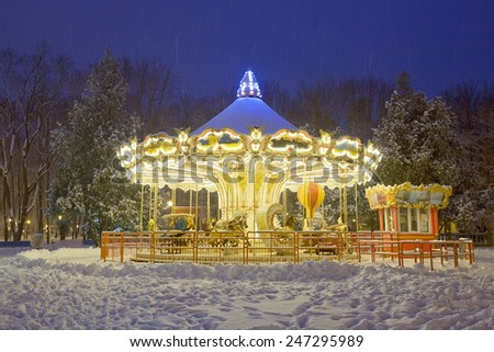 winter carousel  - stock photo