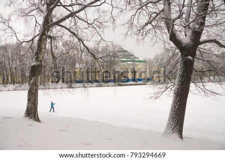 Winter. City Park. The Tauride Palace in St. Petersburg Photo taken in St. Petersburg on February 8, 2015