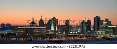 Winter evening Skyline of Kazakhstan capital city Astana - stock photo