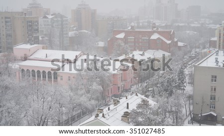 Winter in Russia - stock photo