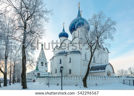 Winter in Suzdal, Russia. The Nativity Cathedral and bell tower in Suzdal Kremlin.