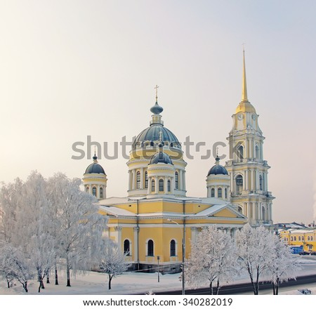 Winter, January, frost, Russia, city of Rybinsk, Transfiguration Cathedral.