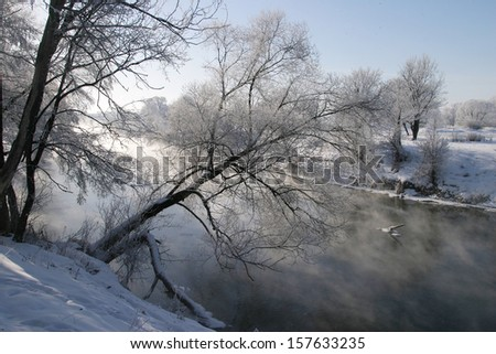 winter landscape misty morning on the river Zai