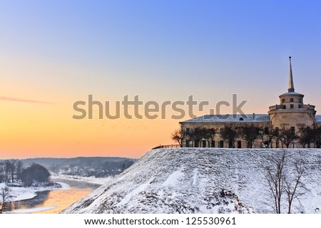 Winter landscape of New Castle in Grodno, Belarus