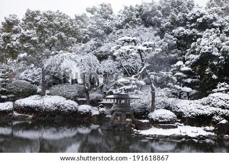 winter landscape osaka castle garden stock photo 191618867. Black Bedroom Furniture Sets. Home Design Ideas