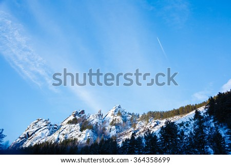 "Winter landscape, the rock ""Tak mak"" in Siberia - stock photo"