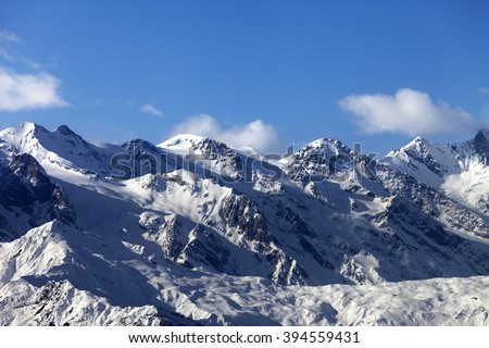 Winter mountains at nice sunny day. Caucasus Mountains. Georgia, region Svaneti.