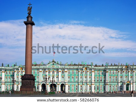 Winter Palace and  Alexander Column on  Palace Square in St. Petersburg/ Dvortsovaya Ploshchad in St. Petersburg - stock photo