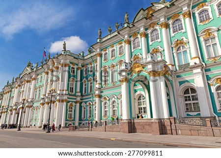 Winter Palace in Saint Petersburg. Russia - stock photo