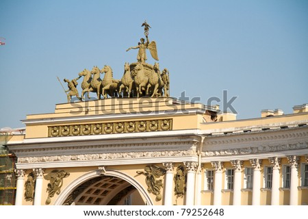 Winter Palace in St.Petersburg, Russia - stock photo