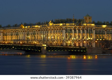 Winter palace in the evening. Saint-Petersburg, Russia - stock photo