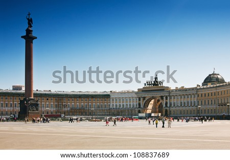 Winter Palace Square in St. Petersburg, Russia - stock photo