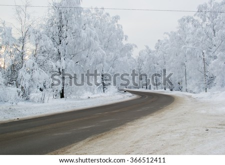 winter road snow landscape white driving car blue - stock photo