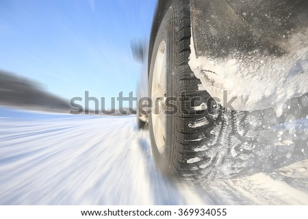 winter road trip in nature - stock photo