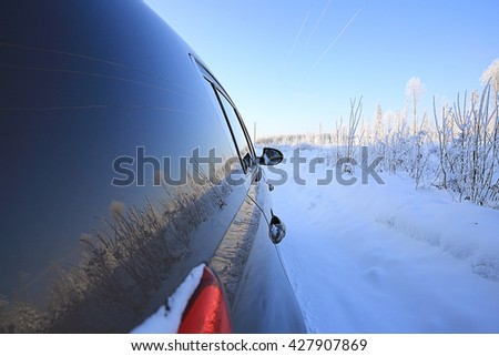 winter road trip in nature