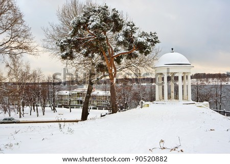 Winter Scene with Pavilion and Pine tree, Kostroma, Russia