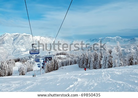 winter ski landscape - stock photo