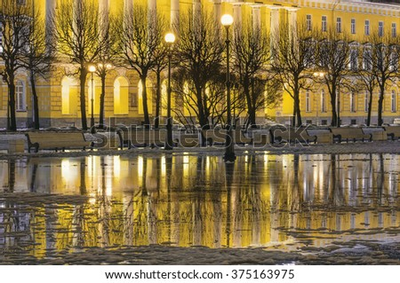 Winter thaw. The Field of Mars in St.-Petersburg, Russia - stock photo