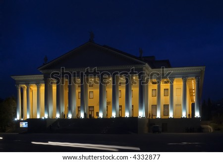 Winter theatre in Sochi, the capital of winter olympic games 2014. Russia - stock photo