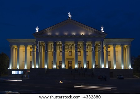 Winter theatre in Sochi, the capital of winter olympic games 2014. Russia