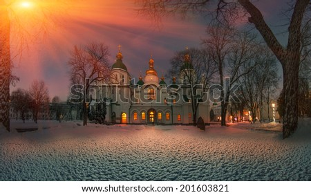 Winter time for special-old Sophia monastery in Kiev ... , ancient trees and grandeur most revered and beloved Church in Ukraine for citizens and visitors. foundation of the church in the 10th century - stock photo