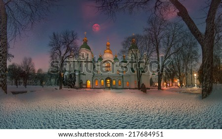 Winter time for special-old Sophia monastery in Kiev ... quiet old park, ancient trees and grandeur most revered and beloved Church in Ukraine for citizens and visitors. foundation of the church  - stock photo