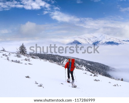 Winter vacation in the mountains - stock photo