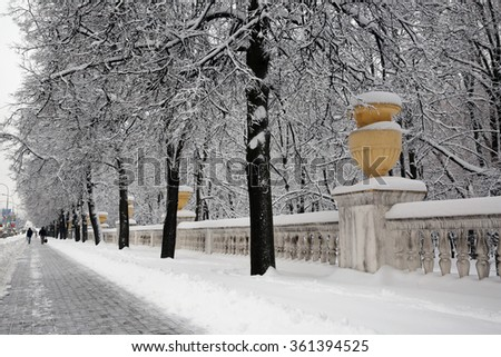 winter view of Minsk