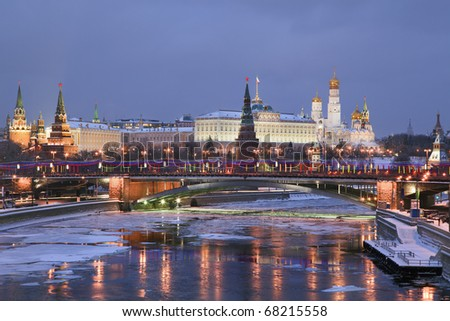 Winter view of Moscow river and Kremlin embankment at the night - stock photo