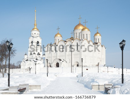 Winter view of the Assumption cathedral  in Vladimir, Russia - stock photo