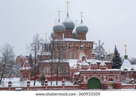Winter view of the Church of the Resurrection on Debra in Kostroma city (part of Golden Ring) in  Russia - stock photo